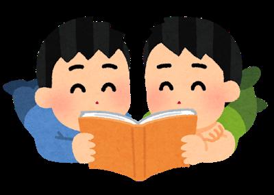 絶対ではないが、読んだほうがいい本