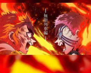煉獄杏寿郎VSアカザ