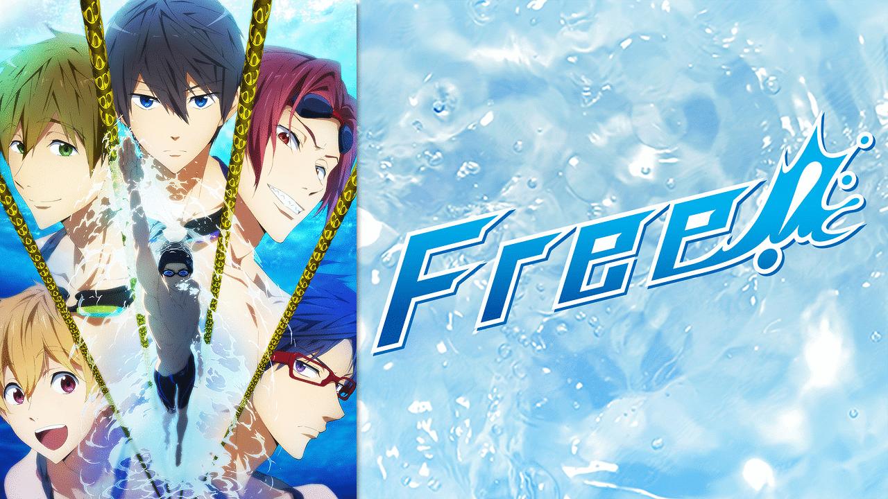 アニメ「Free!(フリー)」の聖地ってどこなの!?