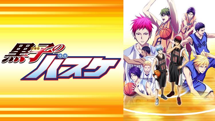「黒子のバスケ」3期フル動画を全話無料で見る方法を紹介!