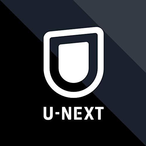 U-NEXTは有料ばかりで見放題が少ないはデマ!他の動画配信サービスと比較してみた